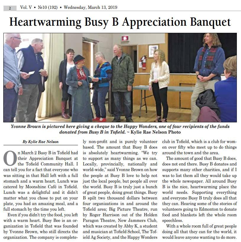 Busy B Banquet Invitation & Donation